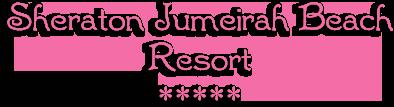 Platz 10 Dubai Sheraton Jumeirah Beach Resort